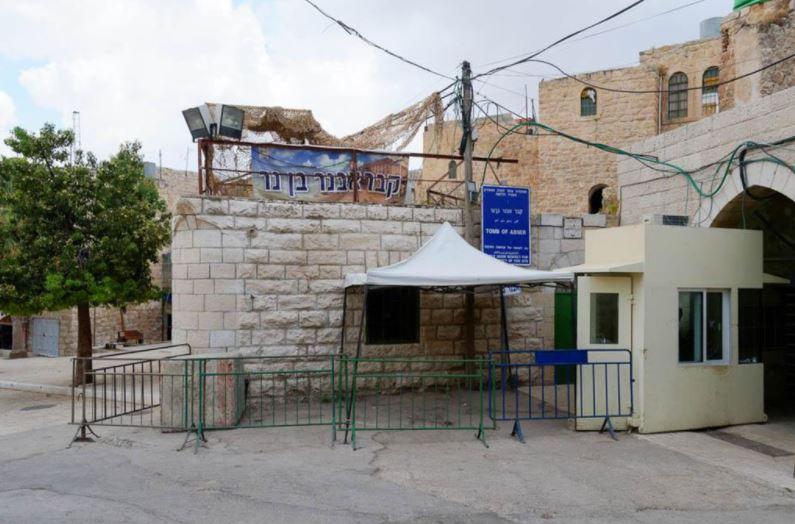 Tomb of Abner